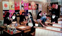 Leute wie wir, Grafik von Sister Corita, 09.06.2007-02.09.2007